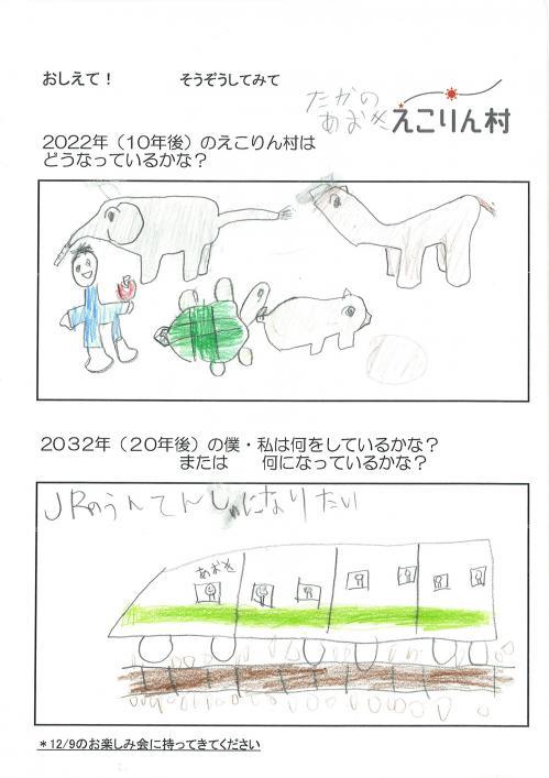 20121212165808_00008.jpg